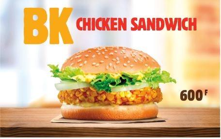Carte Burger King Noumea.Burger King Nouvelle Caledonie